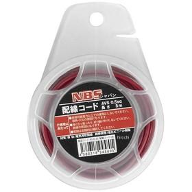 【メーカー在庫あり】 909201 NBS バイクパーツセンター 配線コード 0.5sqX5m 赤 HD店