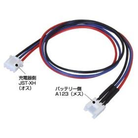 【ネコポス対応】カワダ(KAWADA)/CN202L/CN202L タミヤ Li-Fe用変換コネクター30cm