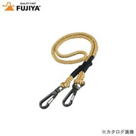 フジ矢 FUJIYA セーフティコード 3kgタイプ 金 FSC-3GD
