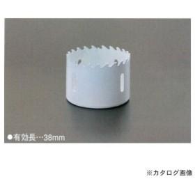 タスコ TASCO TA653RS-32 超硬チップホールソー (刃のみ) 32mm