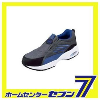 マンダム セーフティ グレー 26.0cm 丸五 [安全靴 シューズ スニーカー 靴 作業靴 作業服 作業着 ワーク]