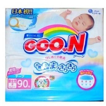 【在庫処分】大王製紙 グーン はじめての肌着 新生児 90枚入 テープ 旧品