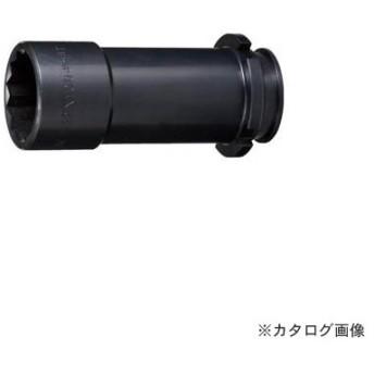 トネ TONE シャーレンチ用アウターソケット M216