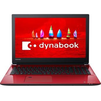 dynabook AZ45/FR Webオリジナル 型番:PAZ45FR-SES