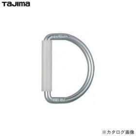 タジマツール Tajima D環 TA-D1