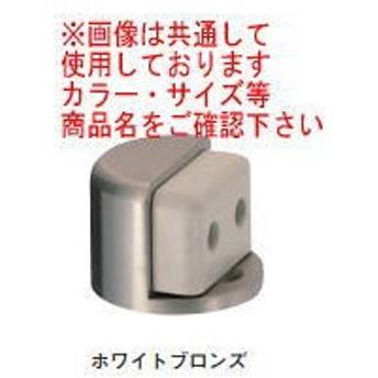 杉田エース (168-576)アポロ戸当り 小 RB-9 金(磨きクリア)