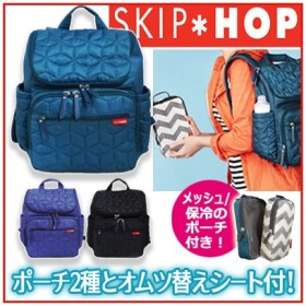 SKIPHOP スキップホップ フォルマ ダイパー バックパック FORMA diaper backpack 全3色 軽量 マザーズバッグ リュック