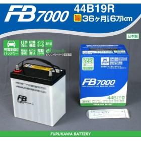 トヨタ ライトエース 44B19R 古河電池 充電制御対応 高性能バッテリー FB7000 新品 保証付