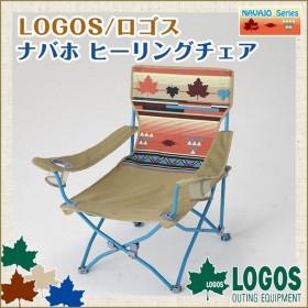 ロゴス LOGOS ナバホ ヒーリングチェア ロースタイル チェア 椅子