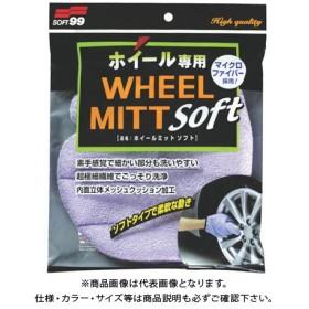 ソフト99 ホイールミットソフト 04159