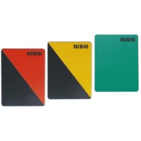 ニシスポーツ スタート用警告カード(3枚組) NF1032G