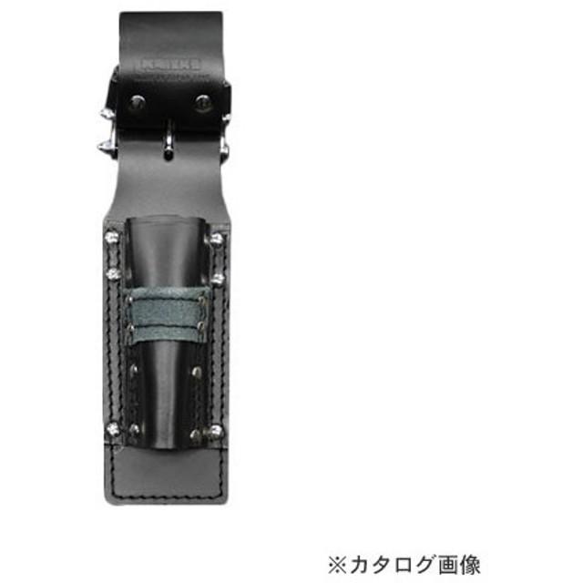 ニックス KNICKS KB-201MSDX チェーン式モンキー・シノ付ラチェットホルダー ブラック