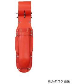 ニックス KNICKS KR-111JOCDX チェーン式折畳充電ドライバーホルダー