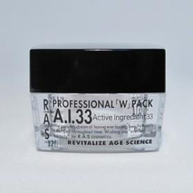 RAS A.I.33 33g(ぬって寝るだけ/簡単パック/スキンケア/オールインワン/スキンケアパック/洗い流さないパック/クリームタイプ)