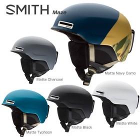 SMITH〔スミス スキーヘルメット〕<2018>Maze〔メイズ〕【ASIAN FIT】〔HG〕