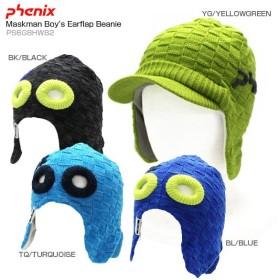 PHENIX 〔フェニックス ジュニアニット帽〕<2017>Maskman Boy's Earflap Beanie PS6G8HW82キッズ 子供用