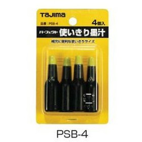 TAJIMA タジマ PSB-4 パーフェクト使いきり墨汁(4個入)