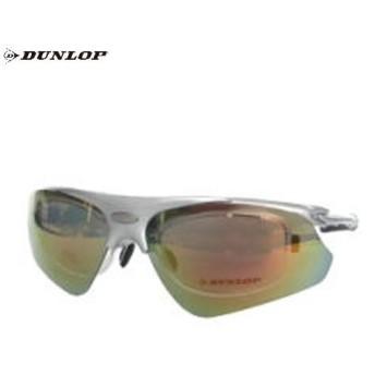 ダンロップ DU-002-5 メタリックシルバー (はね上げタイプ) 無料度付レンズ付きサングラス【自転車】