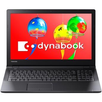 dynabook AZ35/GB Webオリジナル 型番:PAZ35GB-SNF