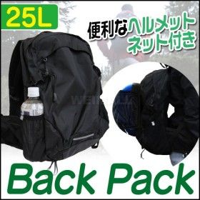 リュックサック バックパック 防水 アウトドア 25L 登山リュック 防災リュック 登山用品  大容量 メンズ レディース