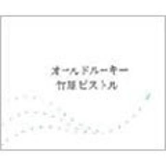 竹原ピストル オールドルーキー CD