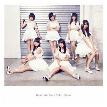 アイドルカレッジ Wonderful Story (B) 12cmCD Single