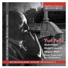 サウリス・ソンデツキス ユーリー・ファリク: シンフォニエッタ(管弦楽のための; 1984)、他 CD