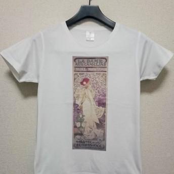 アルフォンス・ミュシャ「椿姫」半袖白Tシャツ