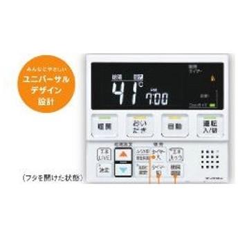 リンナイ ガス給湯暖房用熱源機リモコン【MC-220VK-FL】台所リモコン RUFH-EMシリーズのみ対応