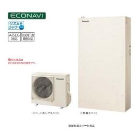 エコキュート パナソニック HE-W37HQS 本体のみ Wシリーズ 薄型 370L・3〜5人用[♪(^^)【店販】]