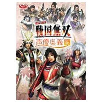 ライブビデオ 戦国無双 声優奥義 2011秋 / (DVD)