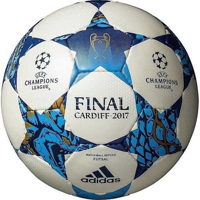 (セール)adidas(アディダス)フットサルボール フィナーレ カーディフ フットサル AFF4400CA FS4 ホワイト