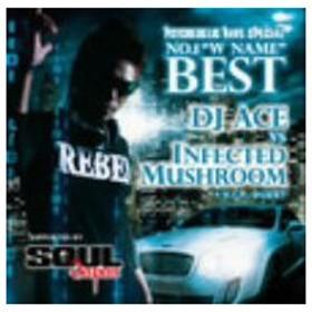 "【CD】サイケデリック・レイヴ・スペシャル NO.1""W NAME""BEST〜DJ ACE vs INFECTED MUSHROOM+V.I...."