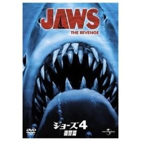 ジョーズ4/復讐篇 DVD