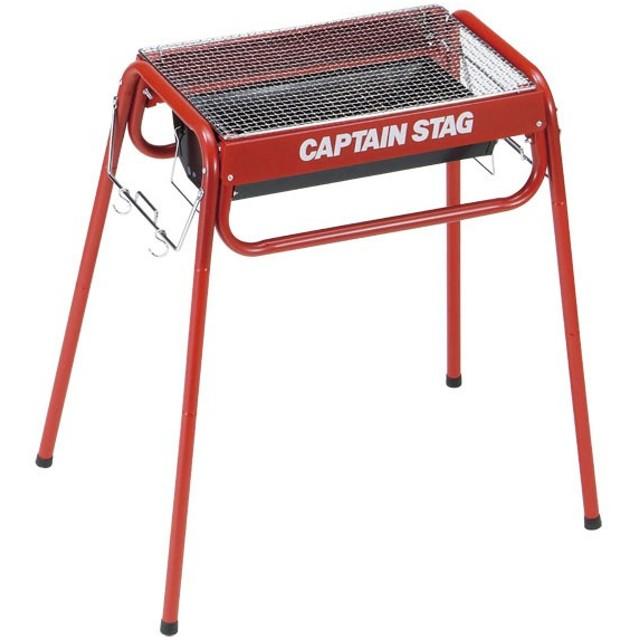 CAPTAIN STAG キャプテンスタッグ スライドグリルフレーム450RD M6487
