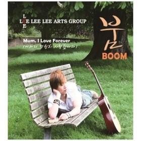 Lee Lee Boom CD