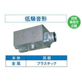 π東芝 換気扇【DVC-25H】天井埋込形ダクト用 中間取付タイプ 低騒音形