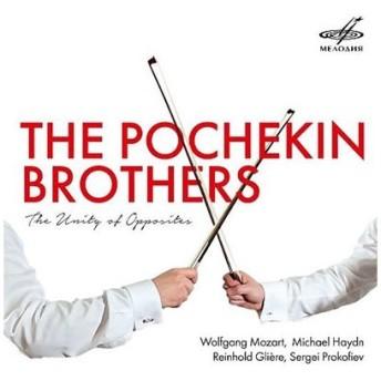 イワン・ポチョーキン The Unity Of Opposites - The Pochekin Brothers CD