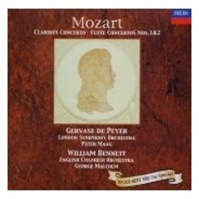 ジェルヴァース・ドゥ・ペイエ モーツァルト:クラリネット協奏曲/フルート協奏曲第1・2番<限定盤> CD