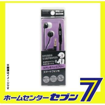 多摩電子 ステレオハンズフリー スマートフォン用ステレオハンズフリー ブラック [品番:TSH36SK] 多摩電子 [携帯関連 ステレオハンズフリー]