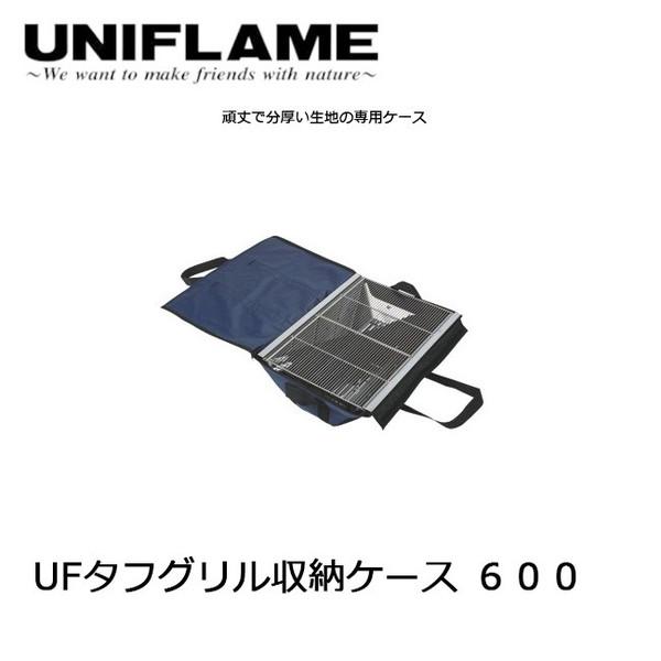 54ff2e519ca5 ユニフレーム キャンプ用品 UFタフグリル収納ケース 900 665275