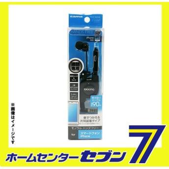 多摩電子 モノラルハンズフリー スマートフォン用モノラル巻き取りハンズフリー ブラック [品番:TSHC36SMK] 多摩電子 [携帯関連 モノラルハンズフリー]