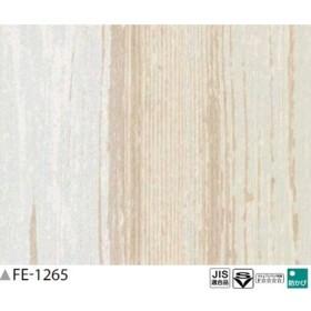 木目調 のり無し壁紙 サンゲツ FE-1265 93cm巾 5m巻