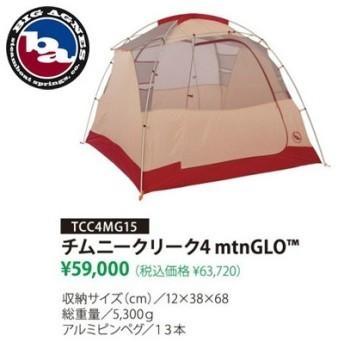 ビッグアグネス BIG AGNES テント チムニークリーク4 mtnGLO TM/TCC4MG15