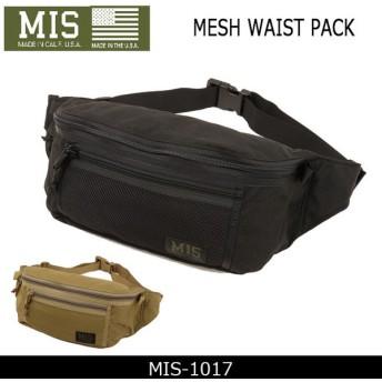 MIS エムアイエス ウエストバッグ MESH WAIST PACK MIS-1017 【カバン】かばん バッグ ウエストポーチ ミリタリー