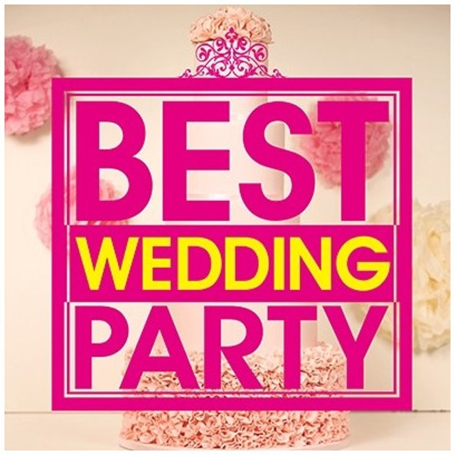 Various Artists BEST WEDDING PARTY CD