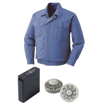 綿薄手 ワーク空調服/作業着 〔ファンカラー:グレー カラー:ライトブルー XL〕 大容量バッテリーセット 綿100% 耐火性 長袖
