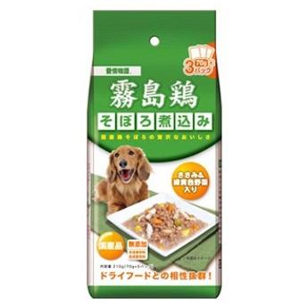 イースター 愛情物語 霧島鶏 そぼろ煮込み ささみ&緑黄色野菜入り (70g×3パック) ドッグフード