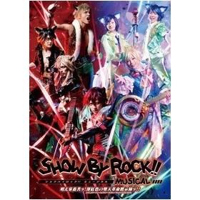 SHOW BY ROCK!! MUSICAL〜唱え家畜共ッ!深紅色の堕天革命黙示録ッ!!〜 [2DVD+CD] DVD