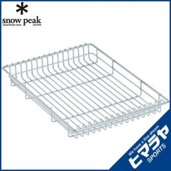 スノーピーク snow peak テーブルアクセサリー メッシュトレー 1unit 浅型 CK-250